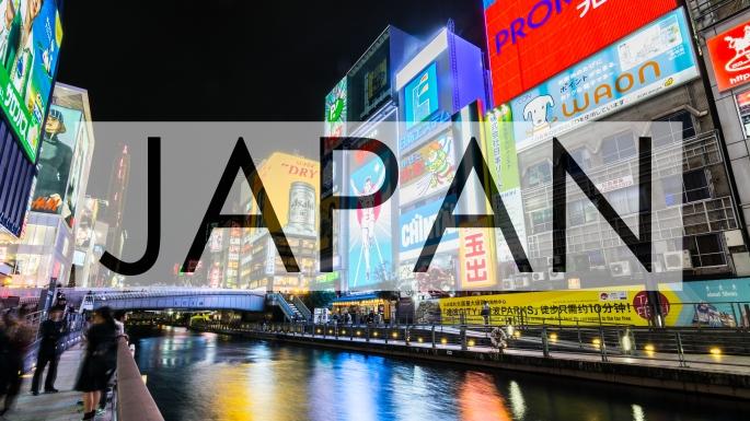japan-ig-title